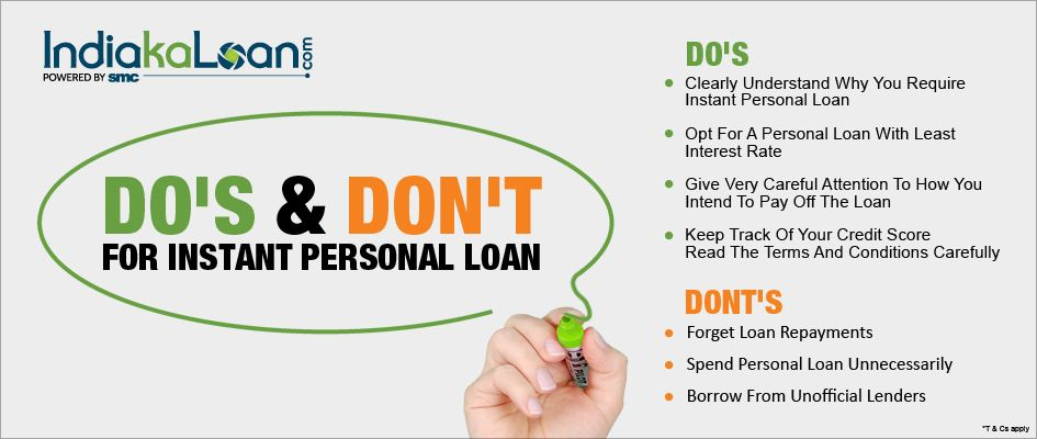 Do S And Dont S To Avail Instant Personal Loan Personal Loans Financial Stress Unsecured Loans