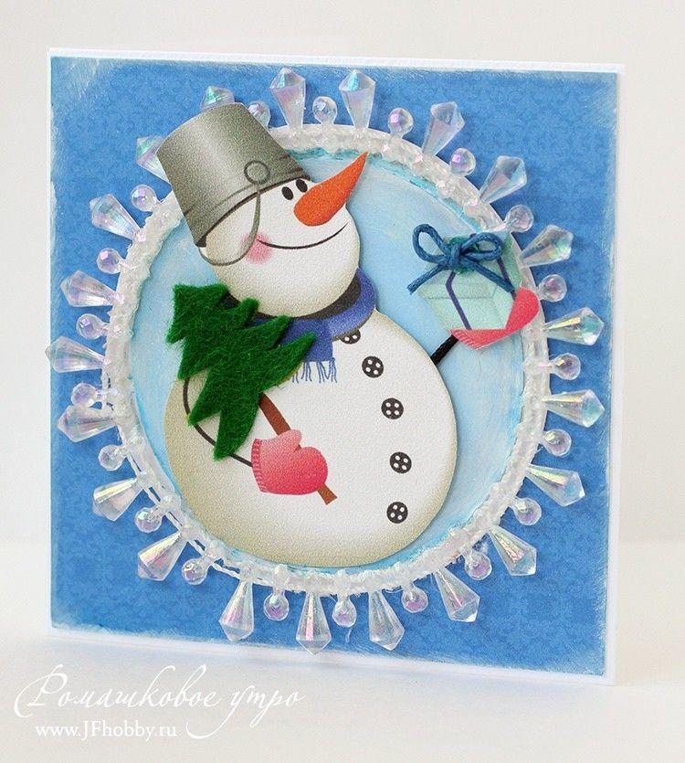 преданию, открытка с новым годом своими руками снеговик кабины отличная