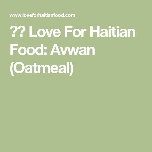 ❤️ Love For Haitian Food: Avwan (Oatmeal)