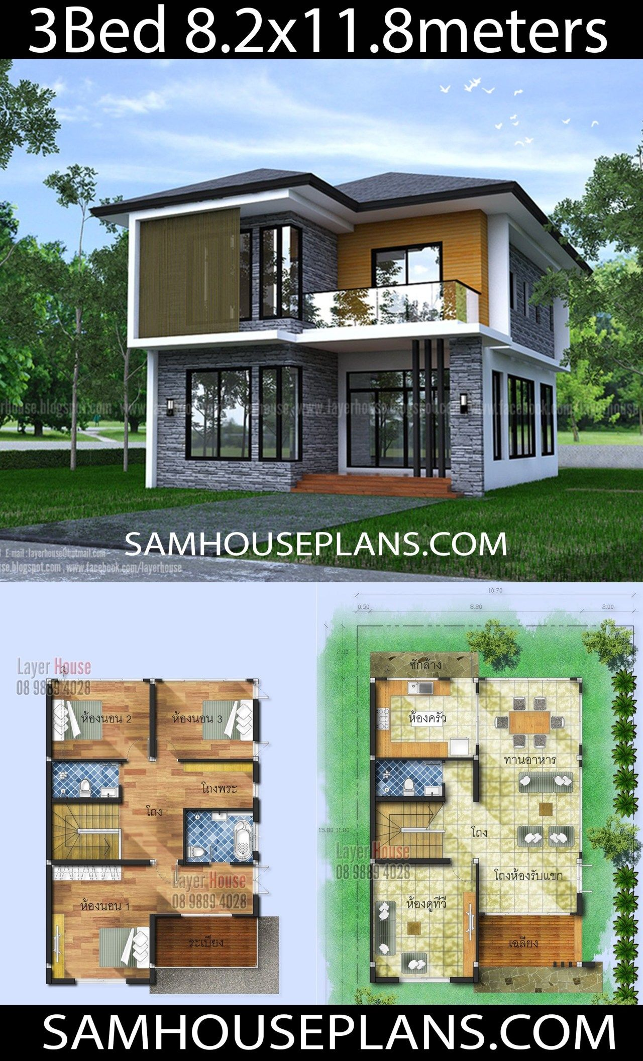 House Plans Idea 8 2x11 8m With 3 Bedrooms Sam House Plans House Plans House Architecture Design Prefabricated Houses