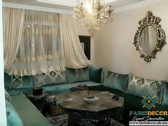 salon marocain moderne 2018 Decoration Interior Exterior Flooring Ceiling Wall