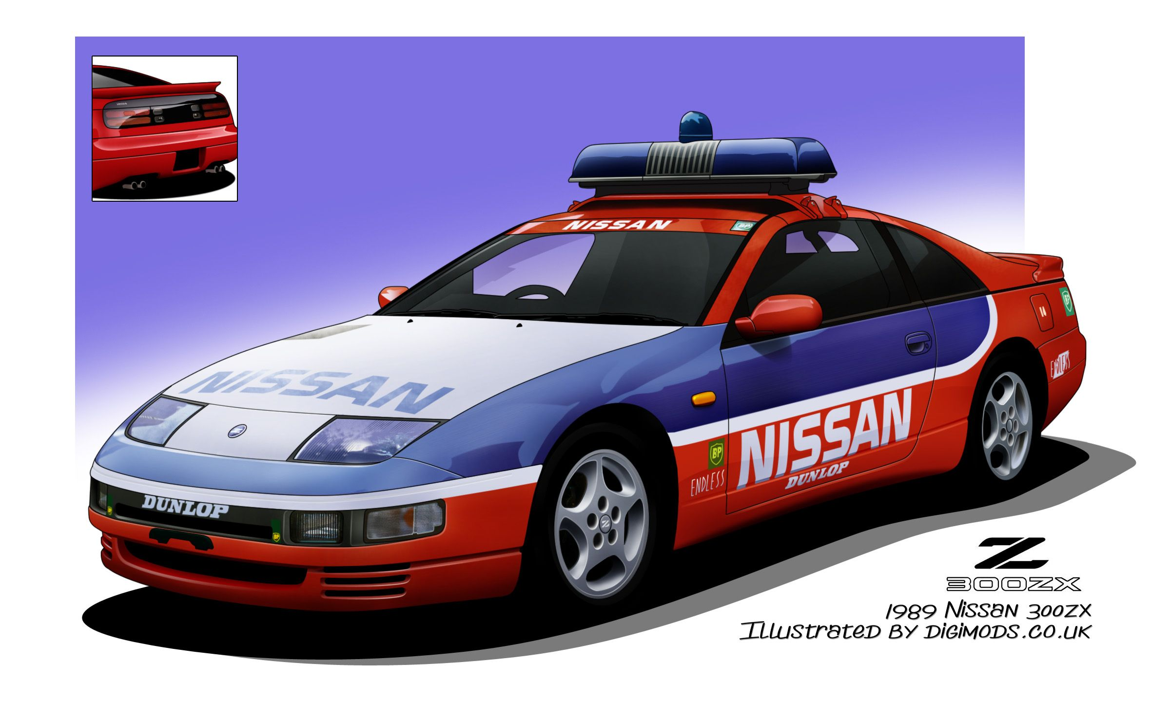 nissan 300zx police car police vehicles modified. Black Bedroom Furniture Sets. Home Design Ideas