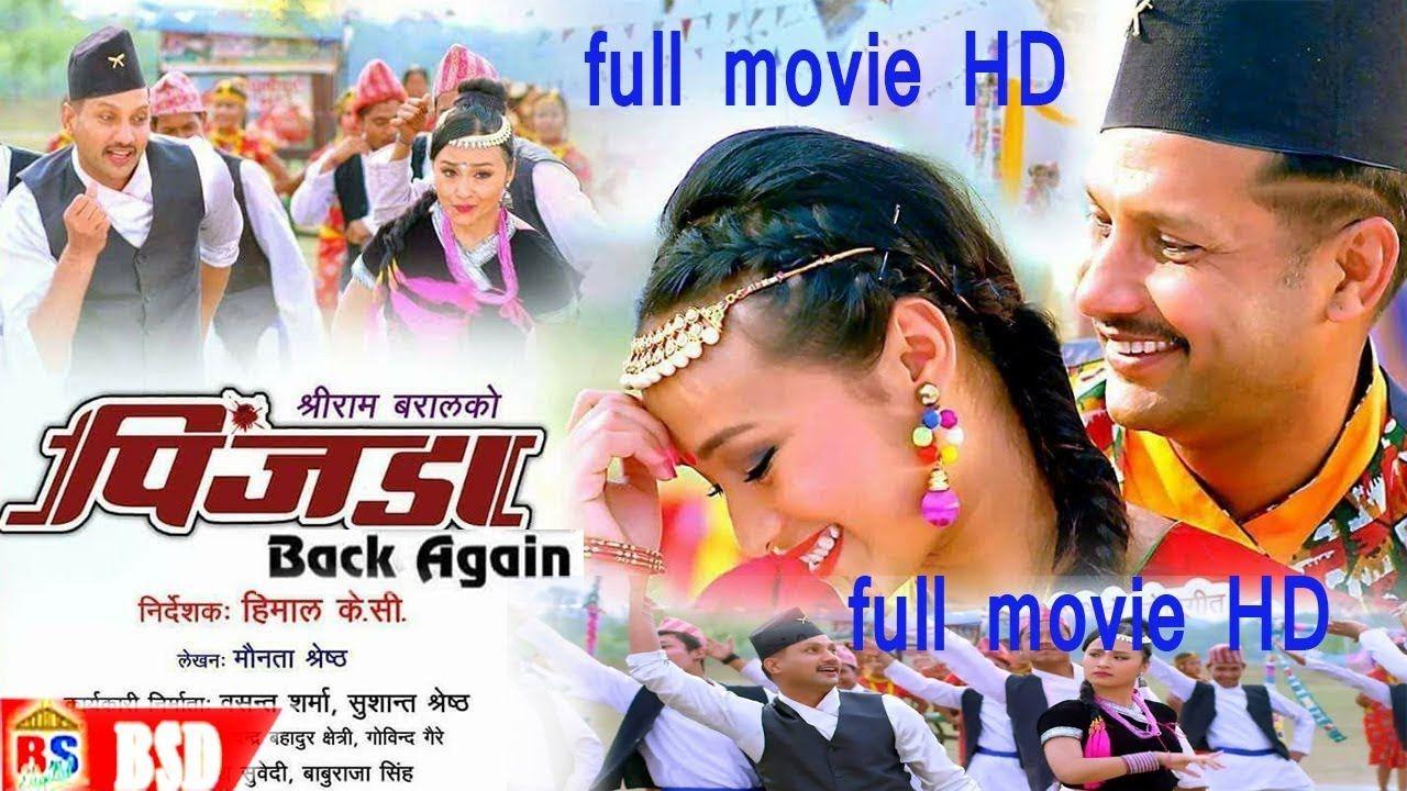 Pinjada Back Again || New Nepali Movie 2017/2074  ft Nikhil