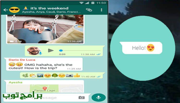 تحميل واتس اب للكمبيوتر ويب مع الشرح كامل Whatsapp Computer Trip Pie Chart Lucas