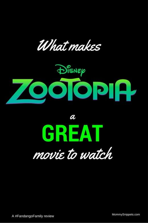 what makes a great film