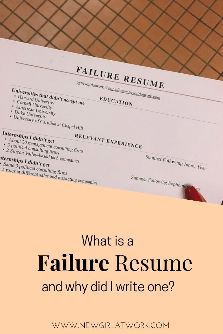 How Writing a Failure Resume Gave Me a New Perspective - Resume writing, Resume, Post grad life, Resume writing tips, Writing, Career advice - There's so much to be said for positive thinking; you can't scroll through Instagram anymore without reading a post about positive vibes, about manifesting, about thinking your goals into existence  And there is certainly sciencebacked…