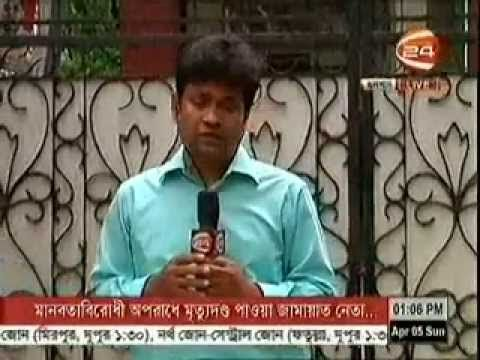 Today Noon Banglaladesh News BD 5 March 2015 Bangla Live TV News