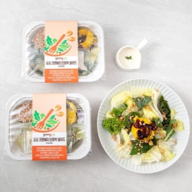 곰곰 크랜베리 단호박 샐러드 2020 식품 아이디어 음식 단호박 샐러드