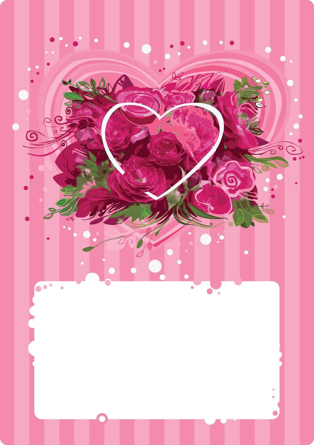 картинки с сердечками и цветами