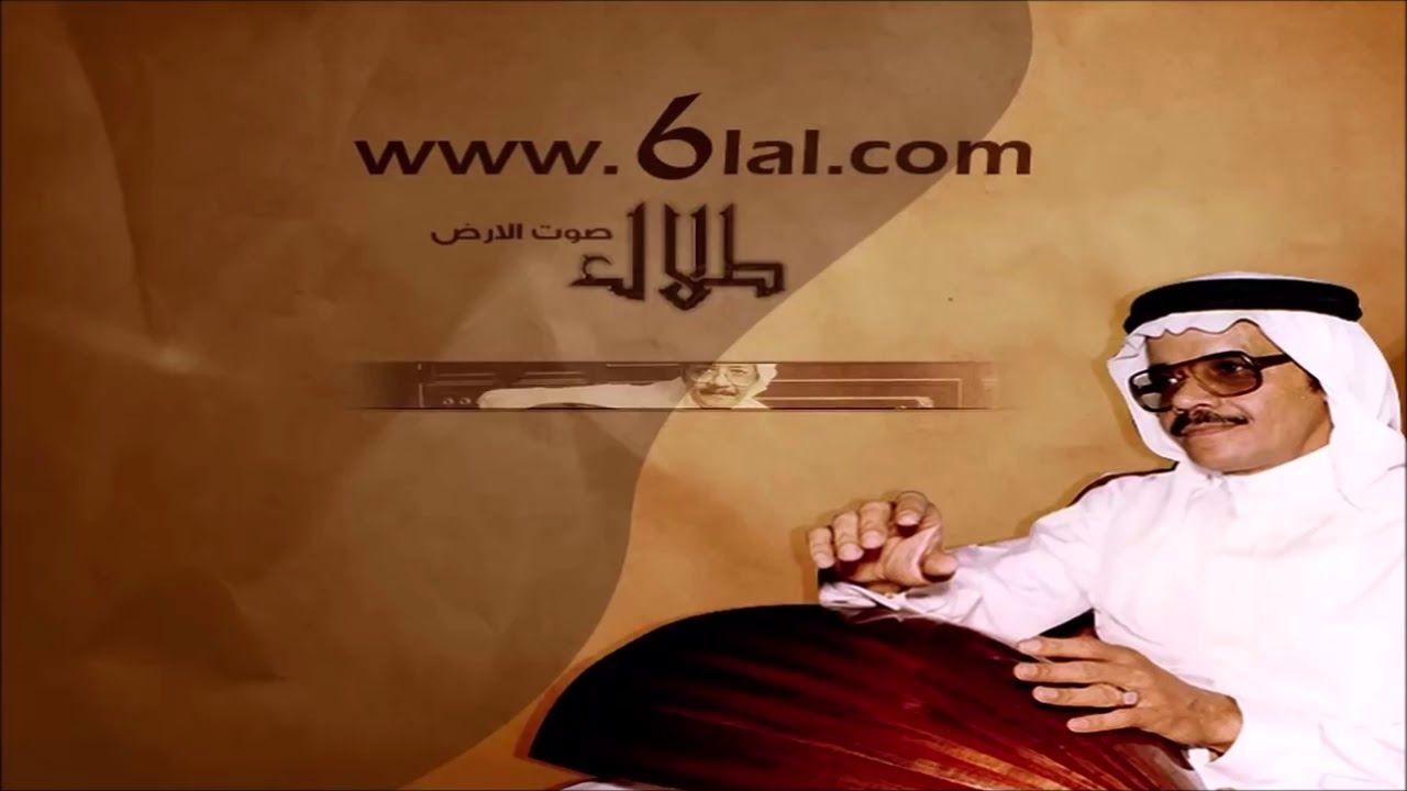 كلمات حب طلال مداح