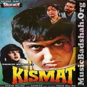 kismat movie song mp3 download