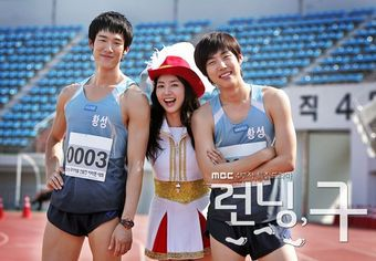 PARK MIN YOUNG IN running man | Park min young | Park min
