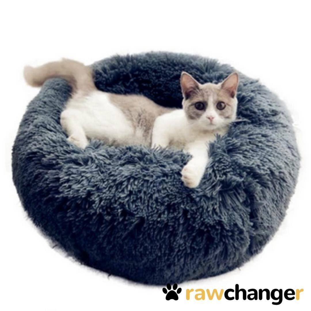 Deine Katzen Wollen Sich Endlich Mal Wieder Richtig Wohlfuhlen Beim Faulenzen Langer Und Tiefer Schlaf Ist Fur In 2020 Dog Beds For Small Dogs Fluffy Animals Cat Bed