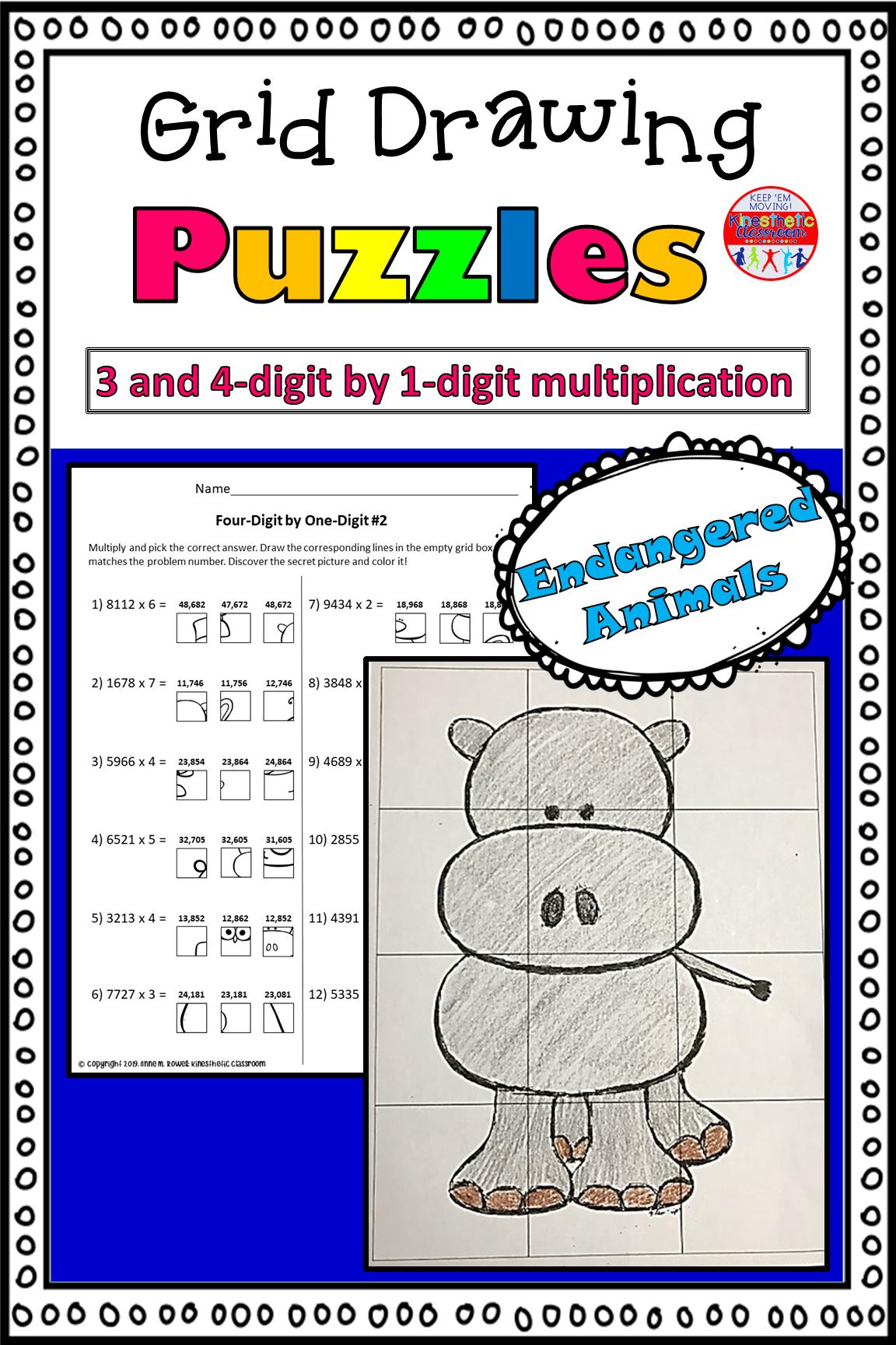 Multiplication Activity Grid Drawing Math Worksheets