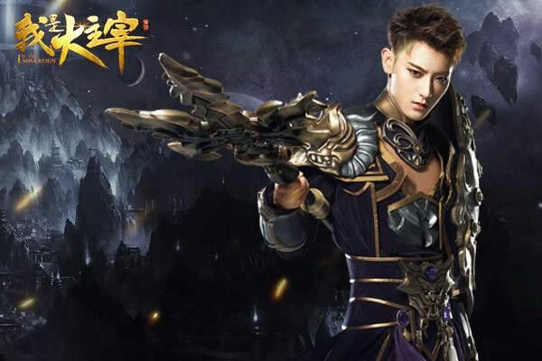 Tao!!!! 😄😄😄😊😊😊☺☺☺, He's in a video game!!!! 😄😄😄😊😊😊☺☺☺  { #Tao #HuangZitao #ZTao #EdisonHuang #Hailang #CPop #ChinesePop #Chinese }