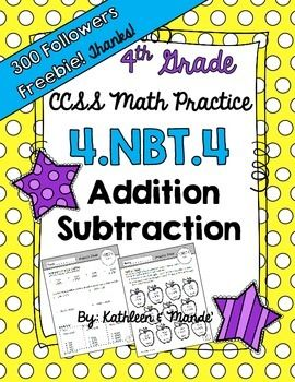 FREEBIE} 4.NBT.4 Practice Sheets: Addition and Subtraction | Math ...