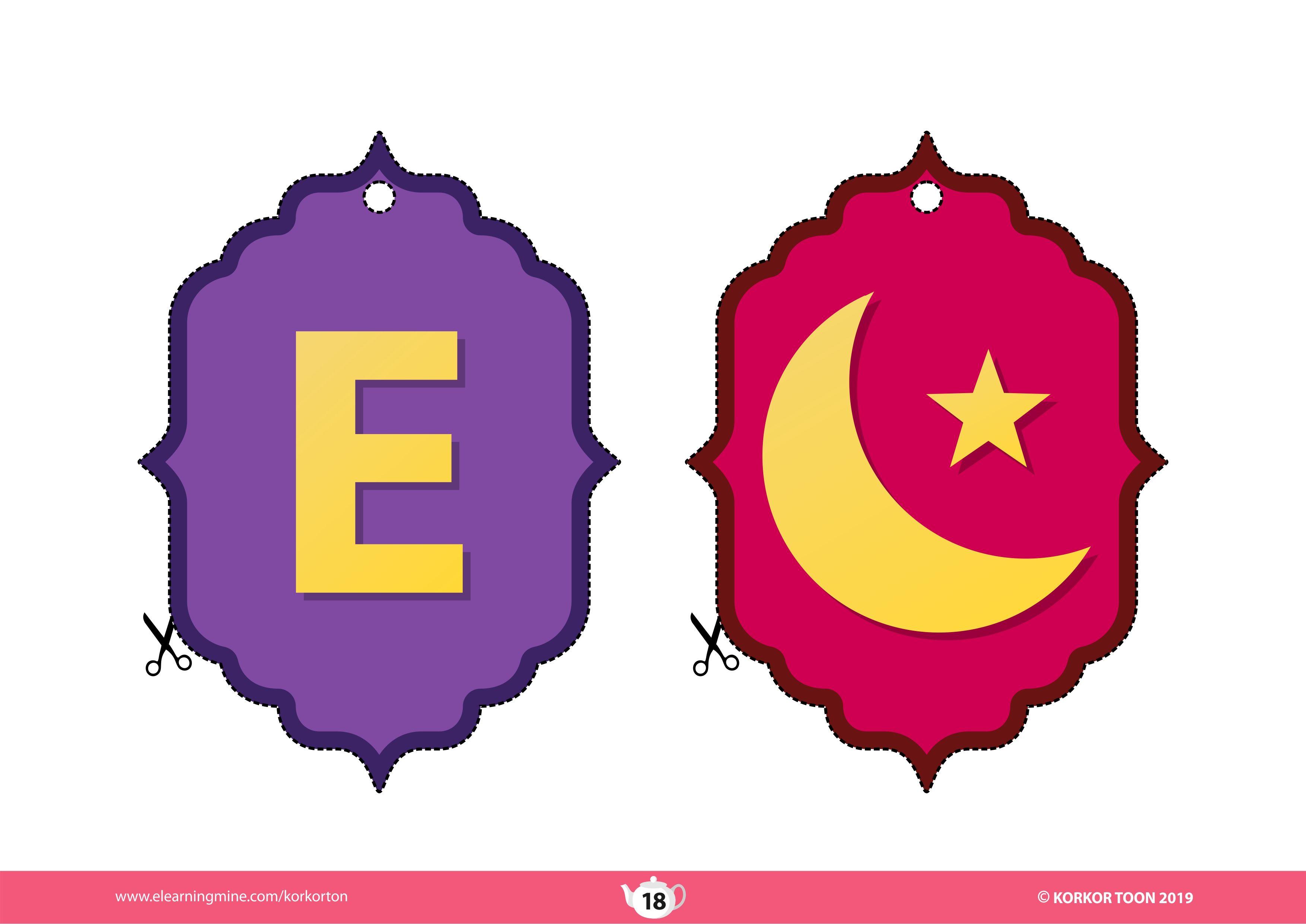 زينة رمضان جاهزة للطباعة Printable Ramadan Decoration Ramadan Decorations Ramadan Lantern Animal Illustration