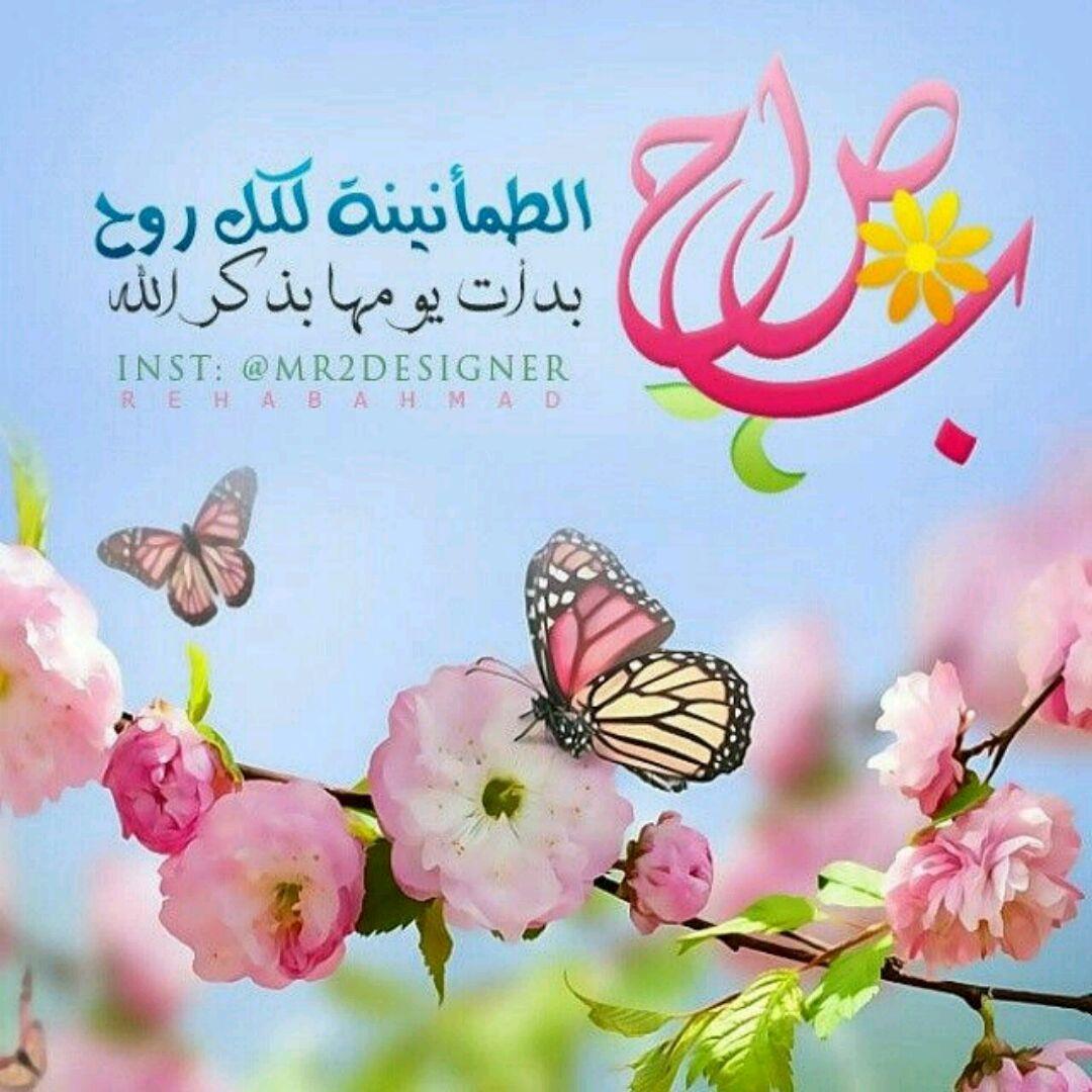 الخميس 22 رمضان Good Night Messages Ramadan Kareem Pictures Happy Birthday Greetings