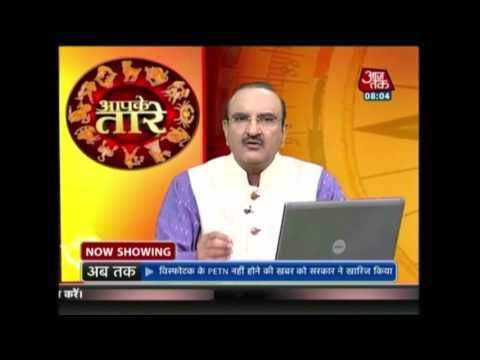 Aapke Taare: Daily Horoscope | July 18 2017 | 8 AM https://t.co/gIEWwFMJlz #NewInVids https://t.co/F6TKHf4HZP #NewsInTweets