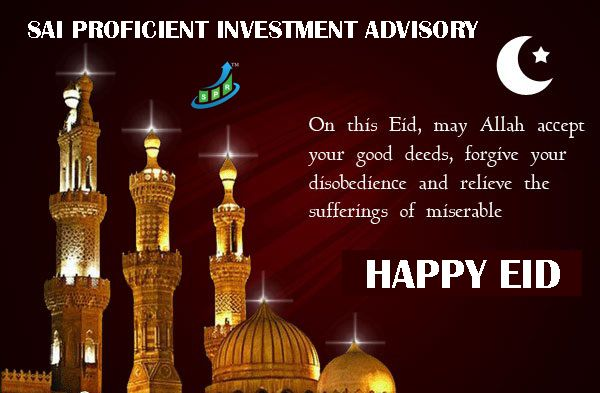Eid Mubarak May The Auspicious Occasion Of Eid Bless Your