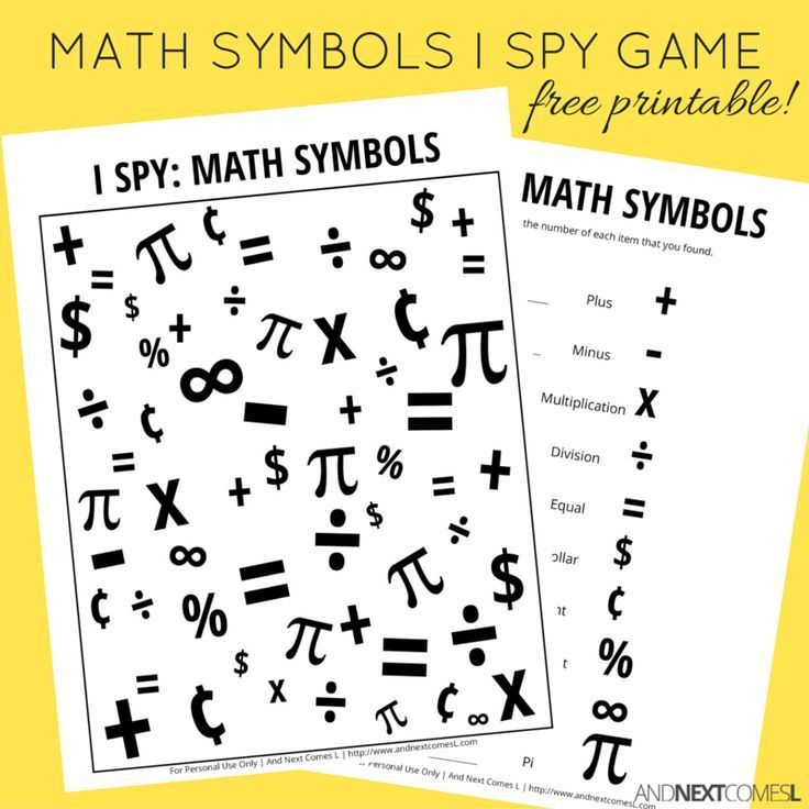 Math Themed I Spy Game {Free Printable for Kids} | Spy games, Spy ...