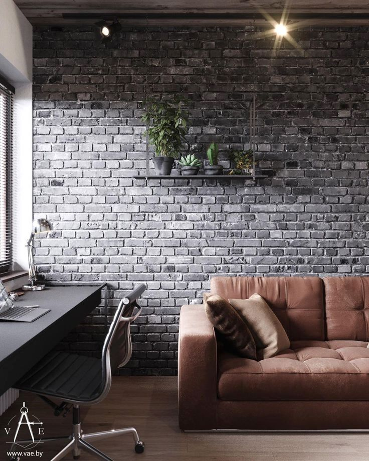 Ever wanted an industrial style decor but didn't know how ...