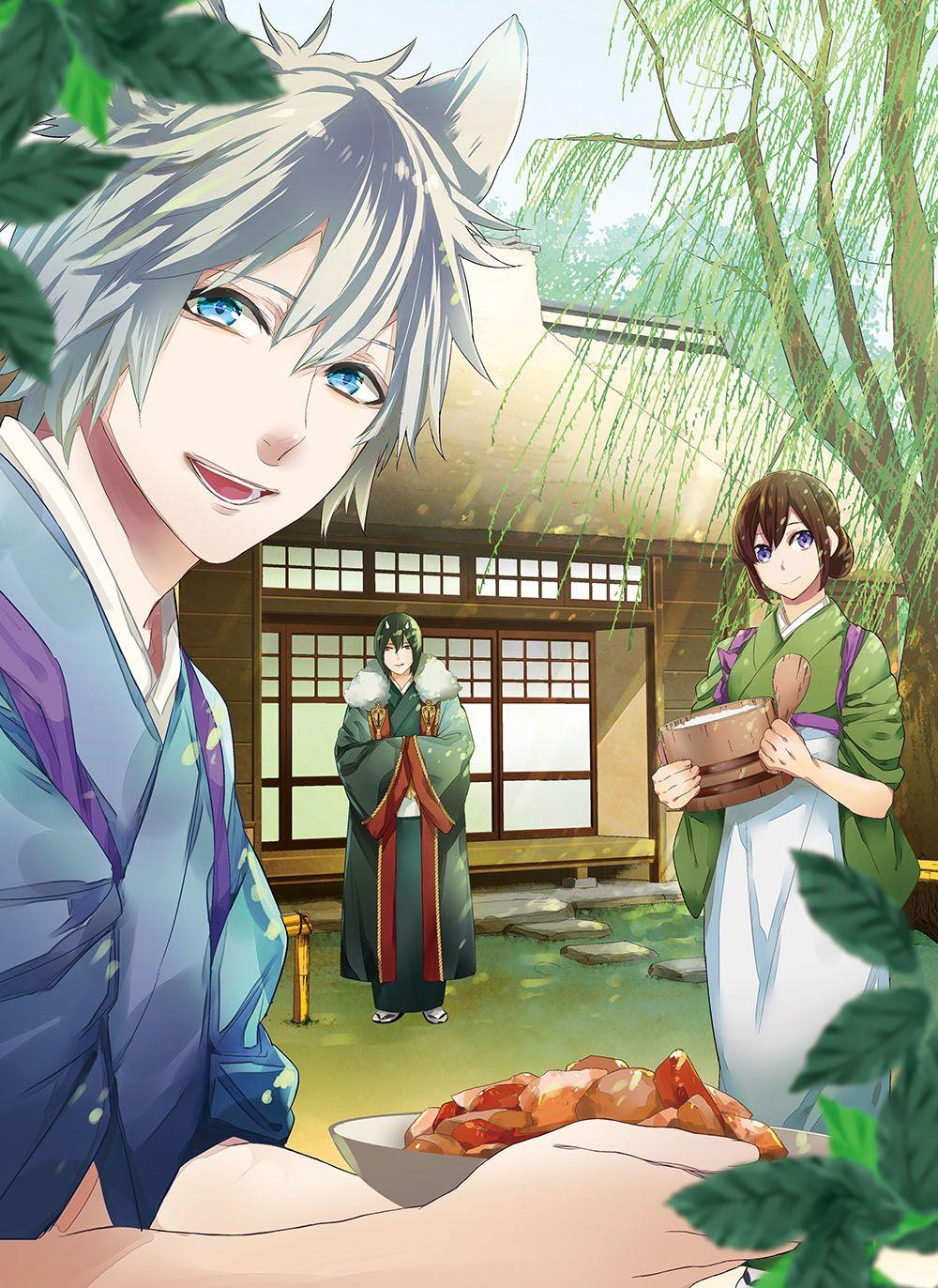 Kakuriyo No Yadomeshi Anime, Anime akatsuki, Anime romance