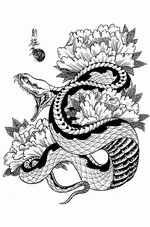 Amyipaguana Horimouja Japanese Snake Tattoo Japanese Tattoo Designs Snake Tattoo Design