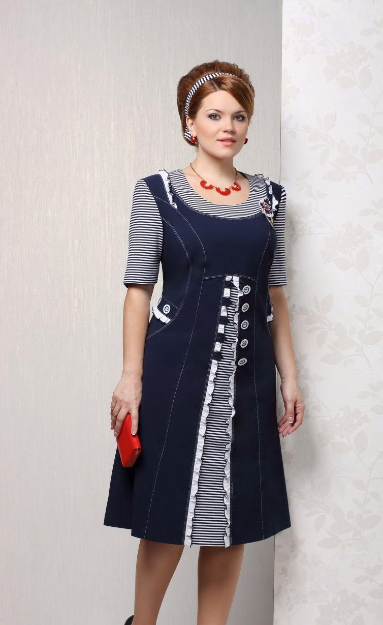 комбинированные платья из разных тканей модные купить