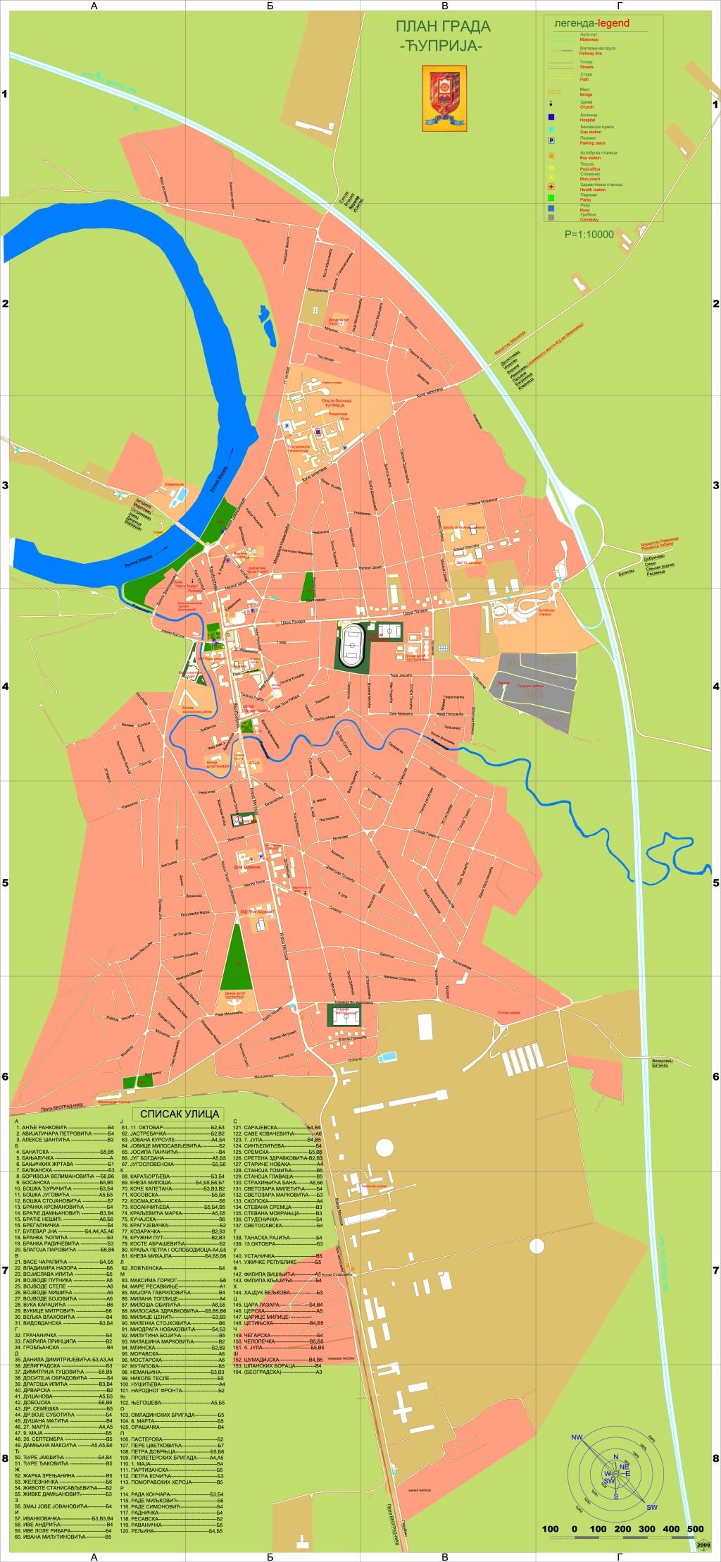 Mapa Grada Cuprija Map How To Plan Art