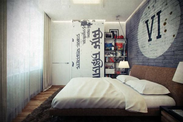 Bon 25 Trendy Bachelor Pad Bedroom Ideas | Home Design And Interior