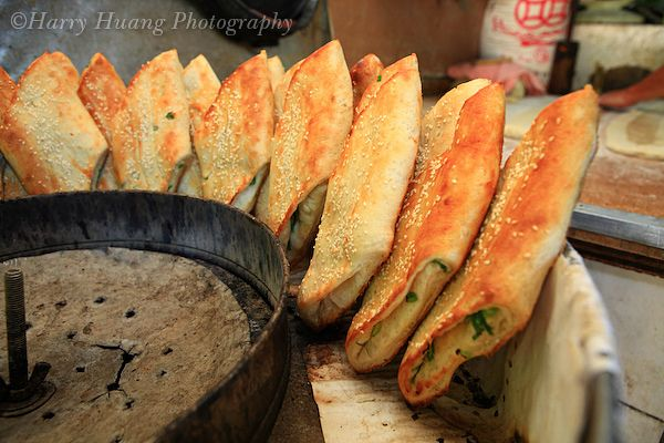 Shaobing - a type of baked, layered flat bread with or without stuffing, and with or without sesame on top in Chinese cuisine. #Taiwanese breakfast 燒餅
