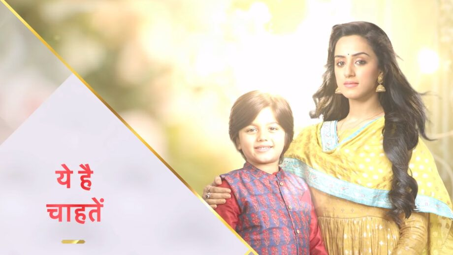 Yeh Hai Chahatein on Star Plus: Cast, character real name ...