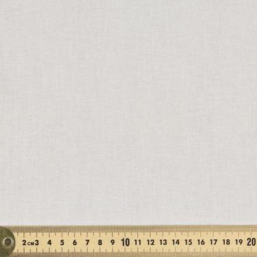 Broadcloth Dove 108 cm