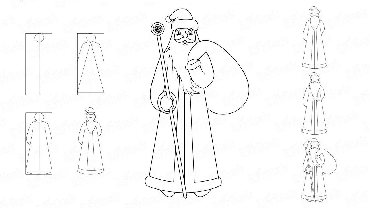 Как поэтапно нарисовать карандашом Деда Мороза с посохом ...