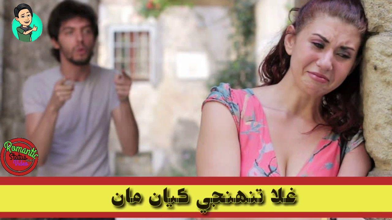 MUMTAZ MOLAI NEW ALBUM 2019 SINDHI WHATSAPP STATUS