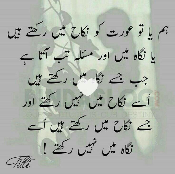 Pin By Sheeba Naz On Women And Love