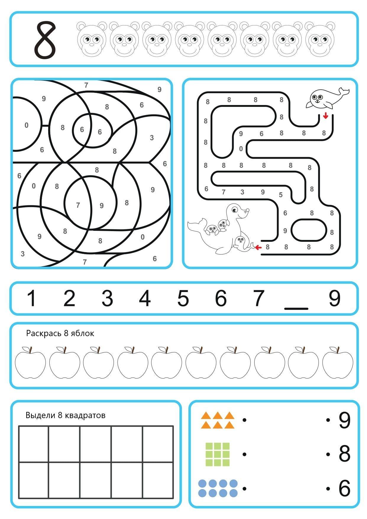 Zadaniya Dlya Podgotovki Detej K Shkole Analogij Net V 2020 G Podgotovka K Shkole Doma Shkola Matematicheskie Zadachi