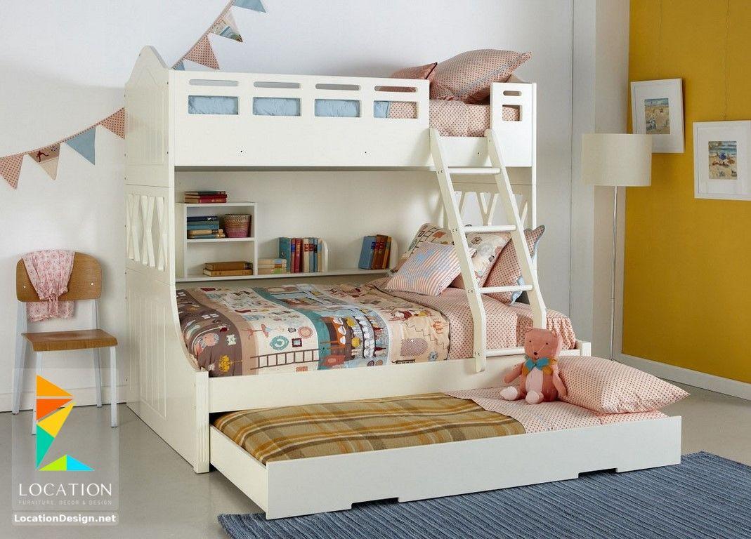 Kids metal loft bed with slide  الوان غرف اطفال مودرن تناسب الجنسين    kids rooms  لوكشين