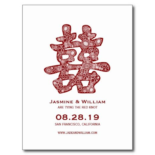 Top 8 Double Happiness Wedding Invitations for a Lucky Wedding - copy chinese marriage certificate translation template