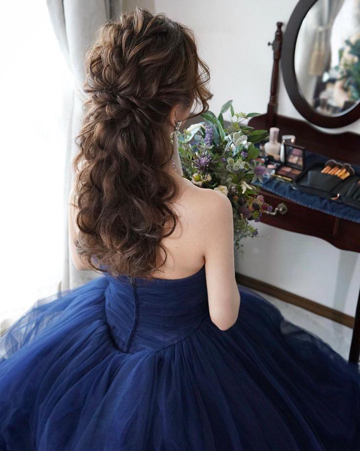 Es Ist Halb Flauschig Gerne Beantworten Wir Ihre Letzte Anfr Geflochtene Frisuren Schone Frisuren Mittellange Haare Hochzeitsfrisuren Lange Haare