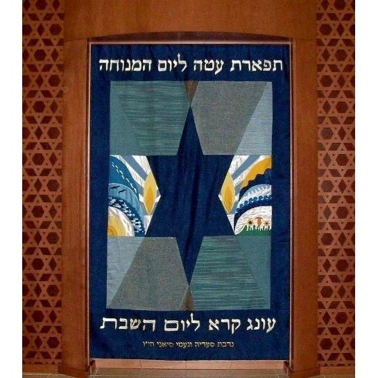 Modern Parochet Ark Curtain Blues