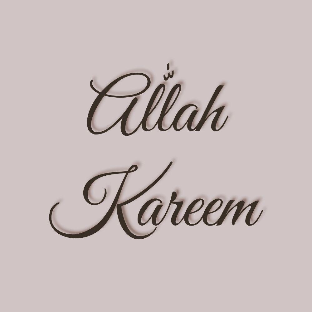 Allah kareem photo