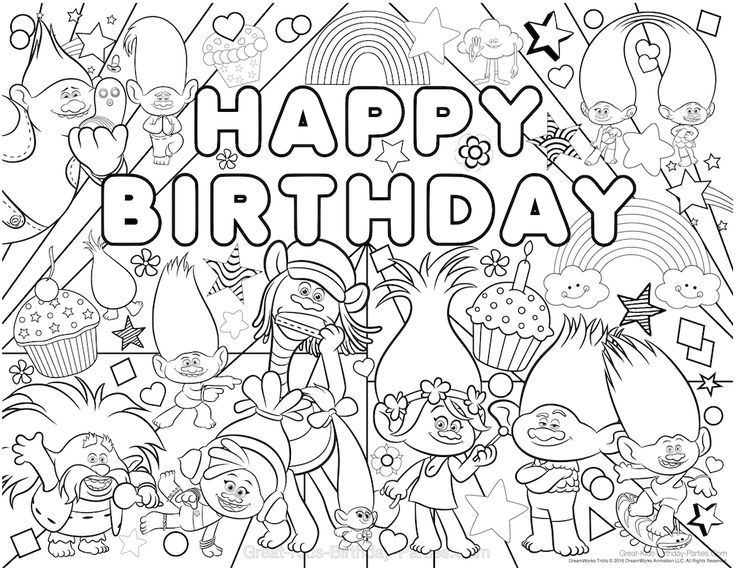 Trolls Party Happy Birthday Coloring Pages Birthday Coloring