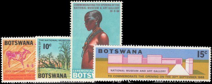 Botswana 1968 National Museum unmounted mint.