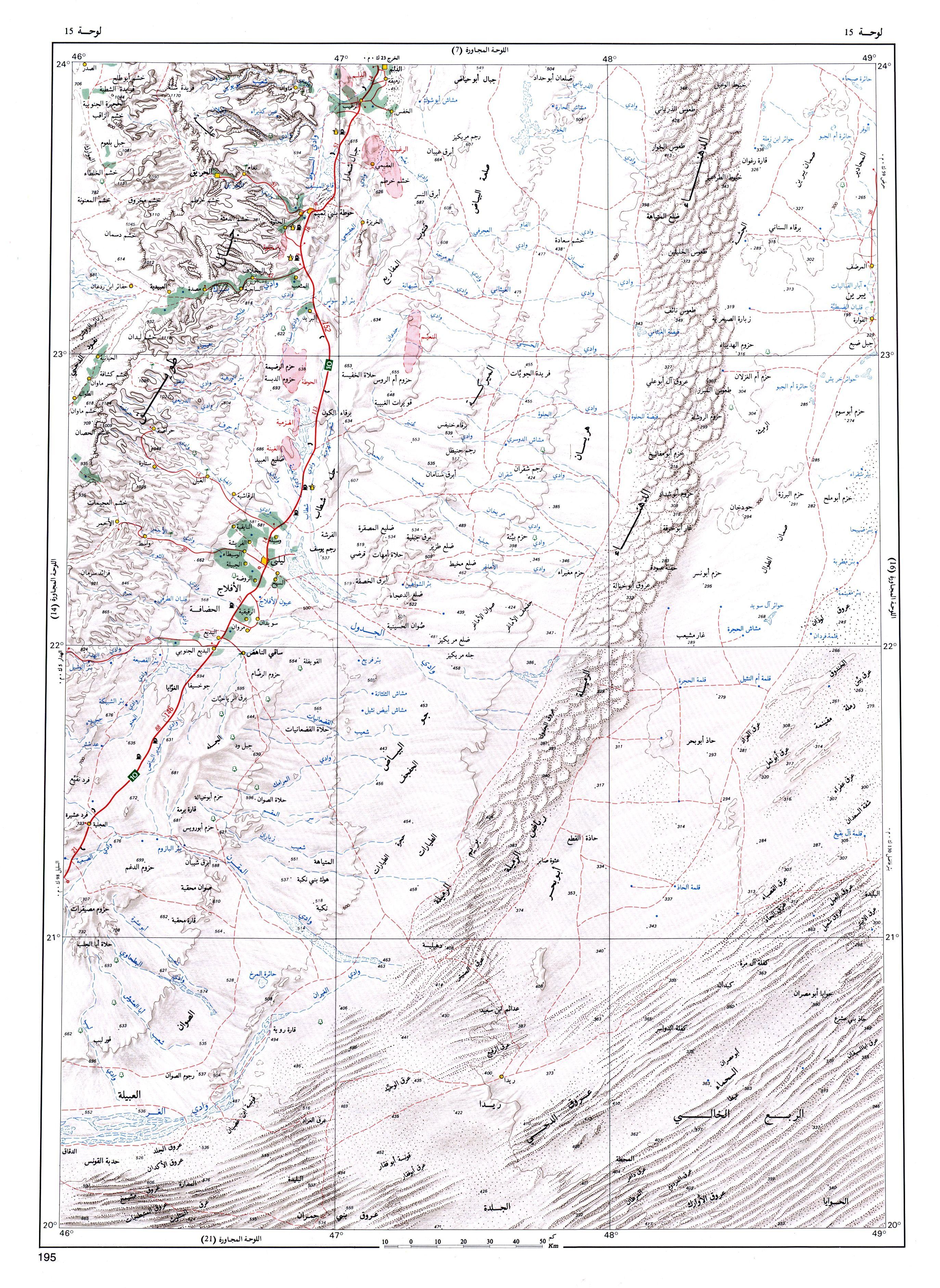خريطة رقم 15 حوطة بني تميم وجزء من شمال الربع الخالي Map Fig