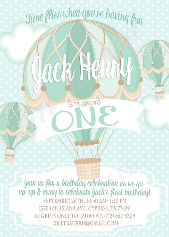 Hot Air Balloon First Birthday Invitation Boy Invitation