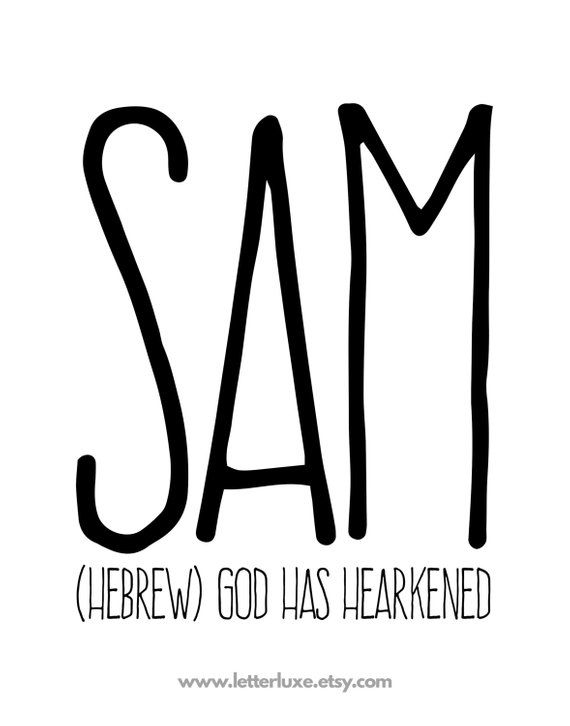 Sam Name Meaning Art - Printable Baby Shower Gift ...