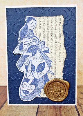 Paper Arts Stamp Geishas Mounted Rubber Stamps Asian Stamps Oriental Geisha