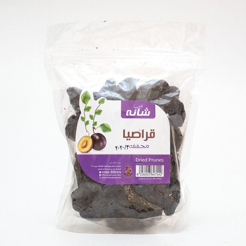 قراصيا بالبذر شيلي 350 جم من شانه Dried Prunes Medical Nutrition